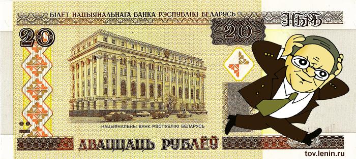 Пётр Петрович Прокопович