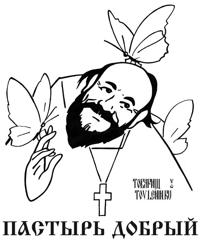 о. Илья Дорогойченко