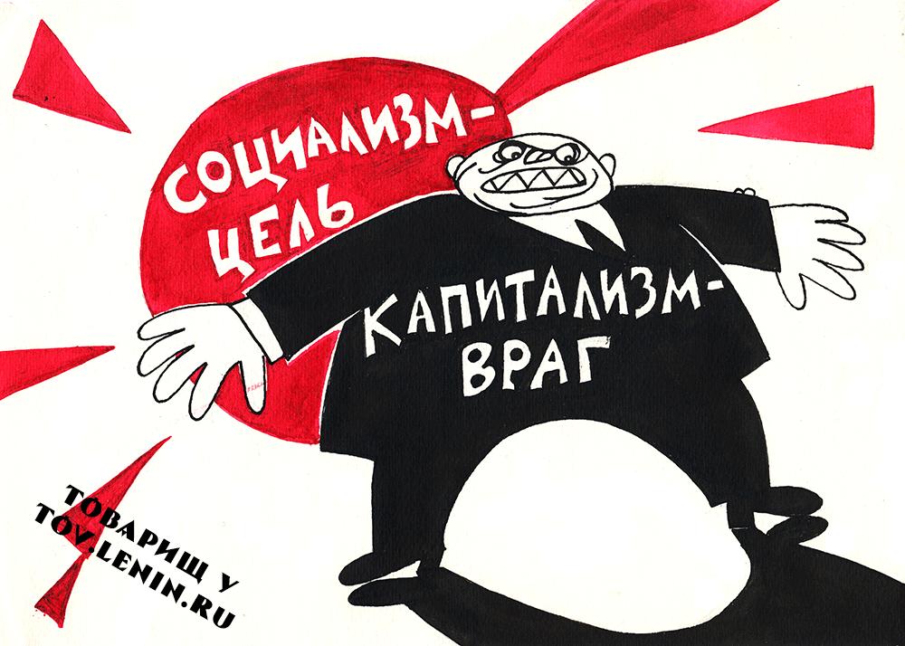 Согласно Маяковскому